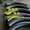 陶瓷不锈钢弯管价格图片