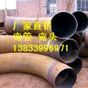 葫芦岛地泵弯管生产厂家图片