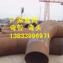 供应用于碳钢弯管的天津304弯管批发价格 异型弯管生产厂家