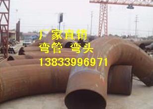 天津304弯管批发价格图片
