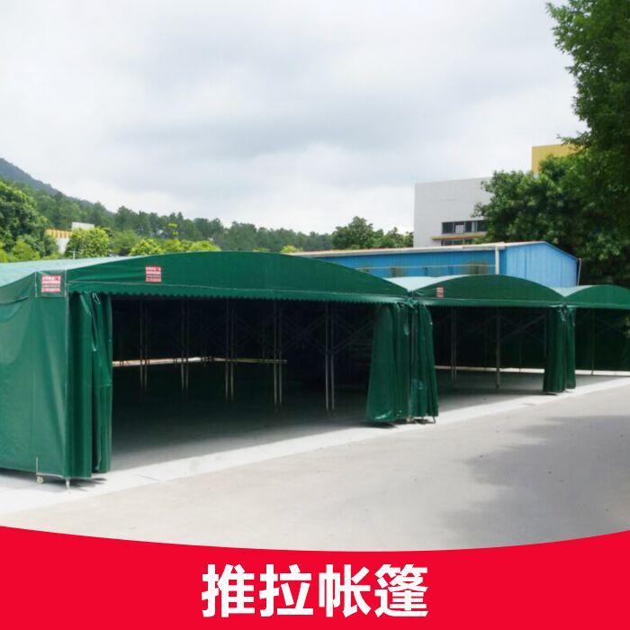 供应推拉帐篷仓库储蓄帐篷 推拉帐篷厂家 推拉帐篷价格