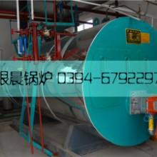 供应卧式0.5吨天然气蒸汽锅炉 银晨出品 必属精品 品质保证