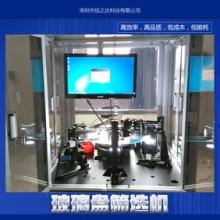 供应玻璃盘筛选机螺栓光学筛选机 螺丝筛选机 光学尺寸筛选