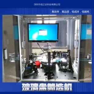玻璃盘筛选机图片