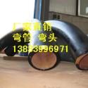 吉林现货S型碳钢弯管成品图片