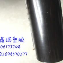供应用于精密机械加工的耐腐蚀Vespel板 原装sintimid 15G塑料棒  黑色聚酰亚胺板