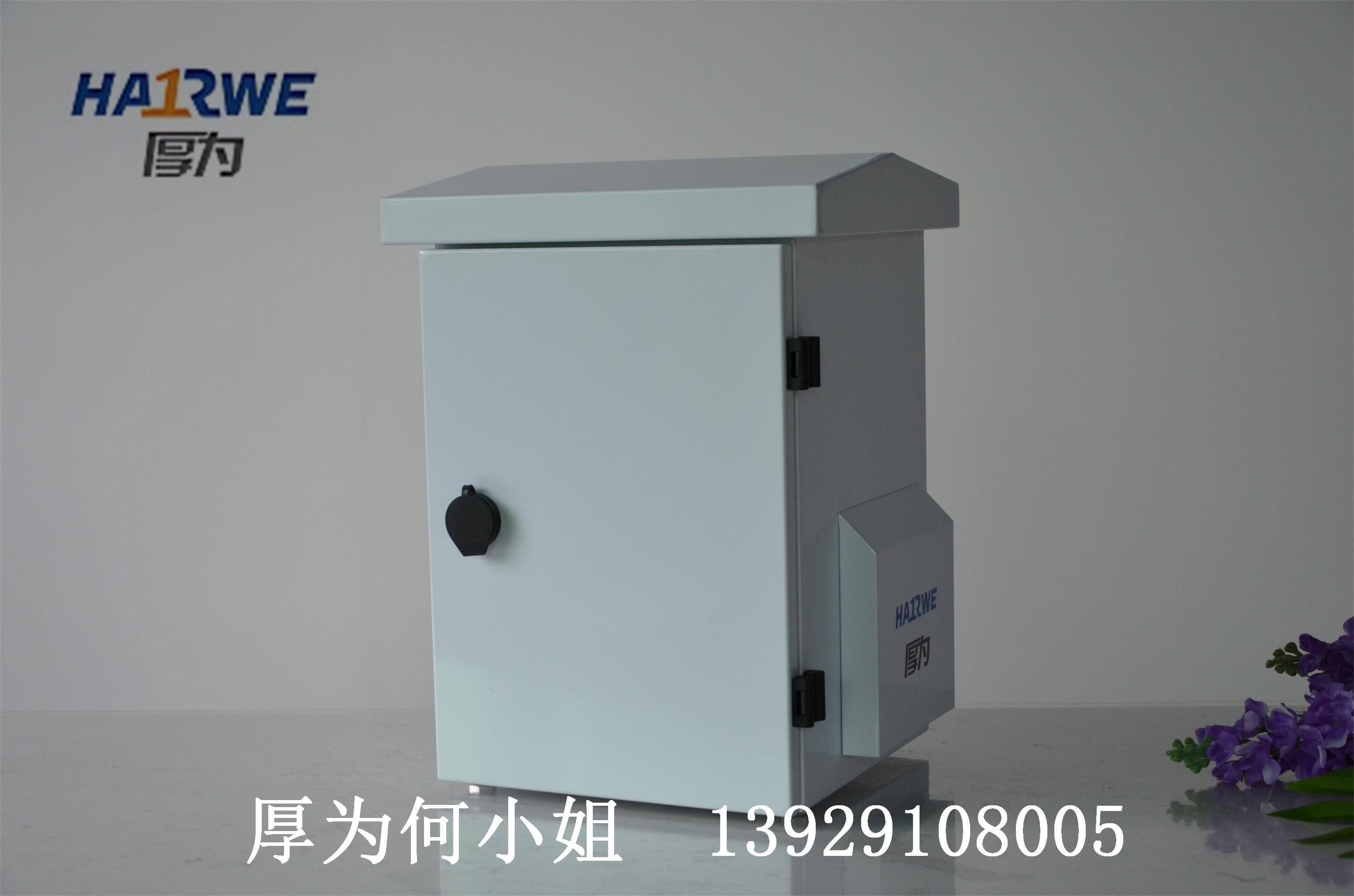 供应深圳厚为平安城市监控配电箱弱电箱/公安视频监控设备箱现货供应