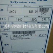 供应用于背光|LED平板灯|显示模组的日本帝人反射膜UXQ1-188