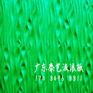 广州波浪板背景墙,推荐广东泰艺波图片