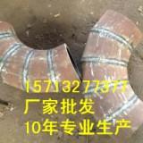 供应用于建筑的威海45度虾米腰批发价格dn300*7 碳钢弯管批发价格