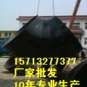 供应用于碳钢的诸城60度不锈钢虾米腰价格dn350*8  批发虾米腰最低价格
