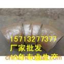 供应用于20#的22度虾米腰价格 dn600*16弯管型虾米腰 南水北调工程虾米腰生产厂家