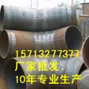 热煨钢制虾米腰厂家图片