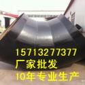 供应用于排水的曲阜180度碳钢虾米腰 dn400*12现货批发虾米腰生产厂家
