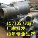 供应用于供水的莱阳电厂用虾米腰厂家dn450*11 大倍数虾米腰生产厂家