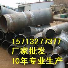 供應用于Q235的九臺15°蝦米腰生產廠家DN250*7 U型彎管加直段最低價格圖片