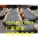 供应用于供水的河北虾米腰生产厂家dn550*17 带法兰虾米腰生产厂家 弯头 法兰 三通批发价格