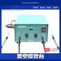 供应防静电真空吸放台电动真空吸笔 双吸笔吸放台 CXG392A防静电电动吸放台