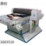 供应用于的玻璃表面图案打印机