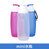供应新型创意礼品硅胶折叠mimi水瓶 魔法礼品杯 硅胶折叠水瓶 便携式硅胶折叠水壶 硅胶运动水壶 便携防漏多功能折叠水壶