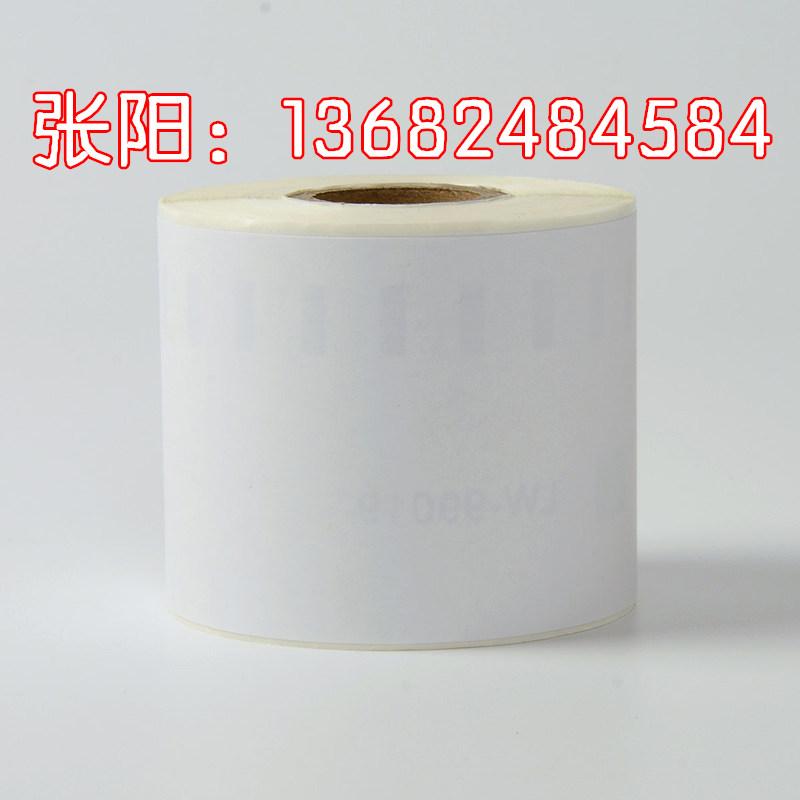 供应DYMO易可贴标签带91201
