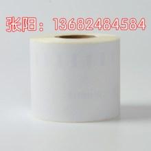 供应DYMO LW400热敏标签机纸