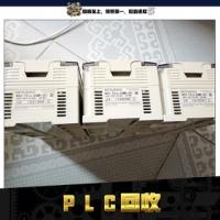 供应用于可编程控制器上内存卡的PLC回收 回收PLC卡多少钱