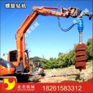 供应新疆挖树机起树机挖坑机报价螺旋钻直径100mm的常用挖掘机液压钻坑机 机械挖孔机 直径150mm的常用挖掘机液压钻坑