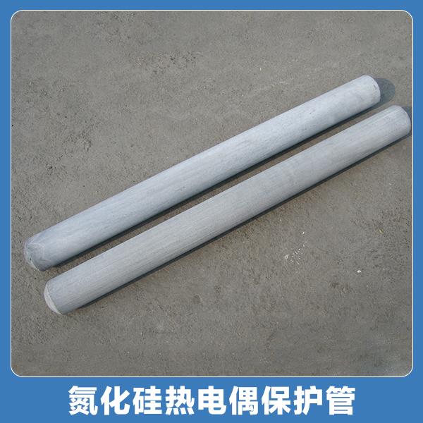 供应氮化硅热电偶保护管碳化硅重结晶碳化硅热电偶保护管