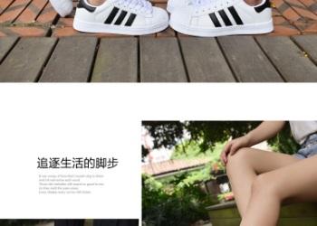 福建阿迪达斯 男女鞋批发图片