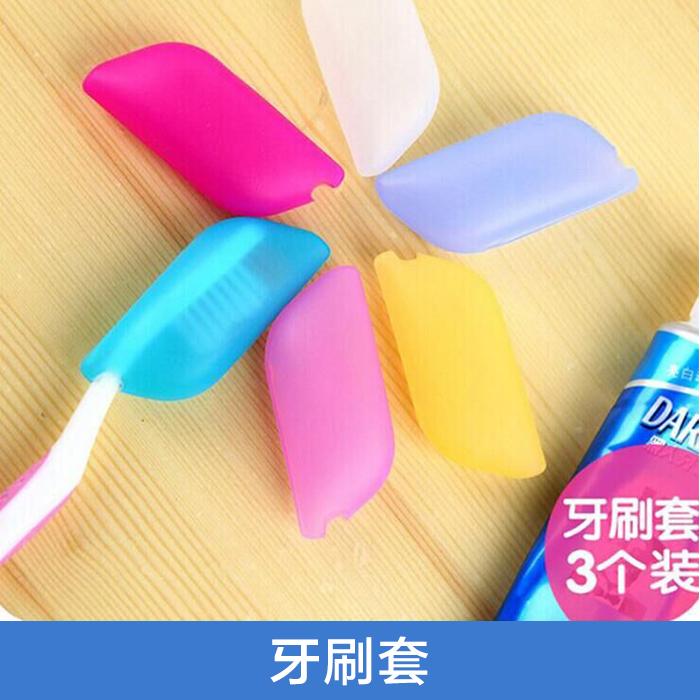 供应牙刷套透明便携式牙刷头保护套 旅行必备牙刷防菌防尘保护壳