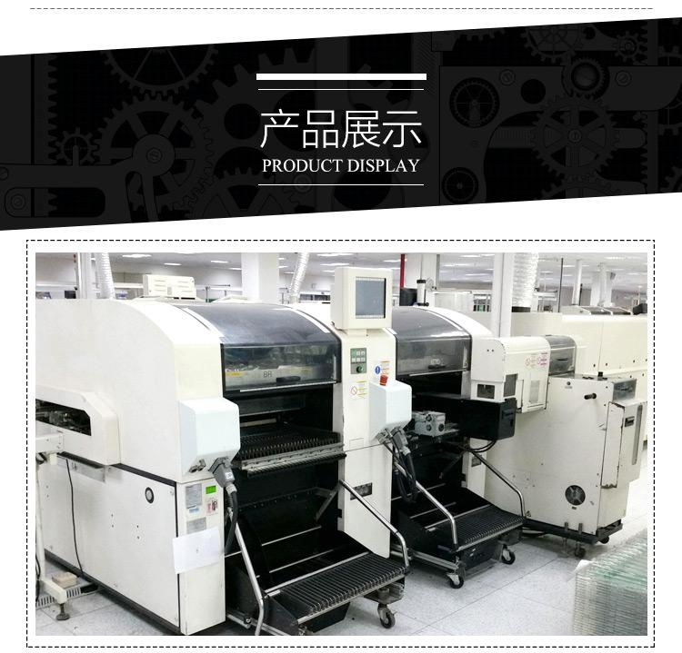 工厂闲置设备回收,广东工厂闲置设备回收,广东哪里收购工厂闲置设备