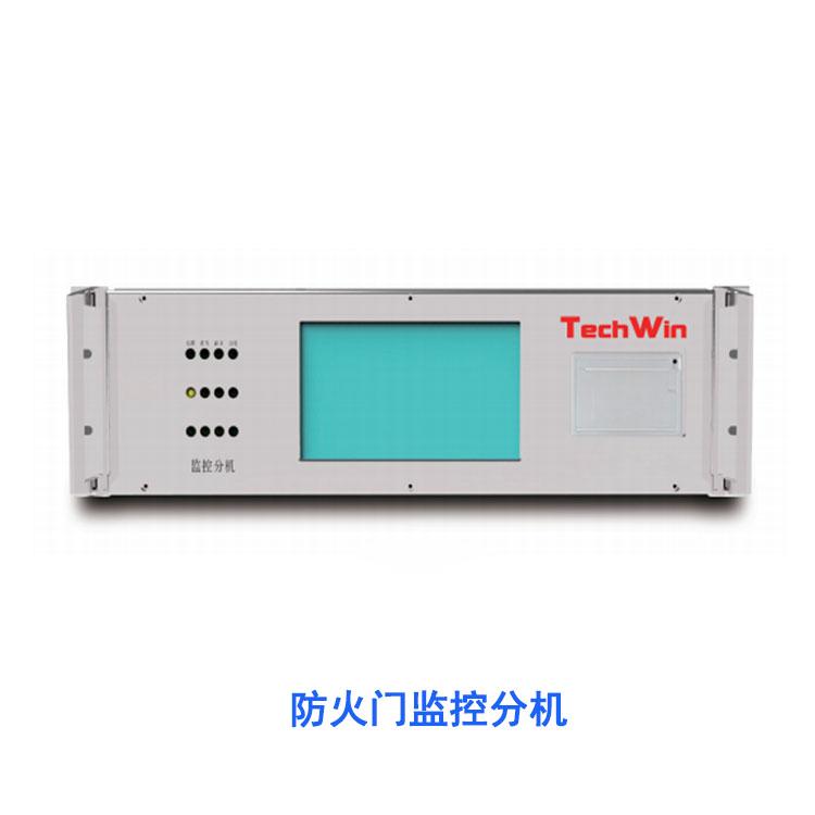 北京泰文防火门监控器区域分机防火门联动型监控系统分机