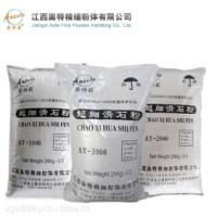 供应用于油漆 涂料 橡胶塑料的超细滑石粉、厂家直销,规格齐全价格优惠