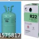 供应用于R22,R134a,R407,制冷剂