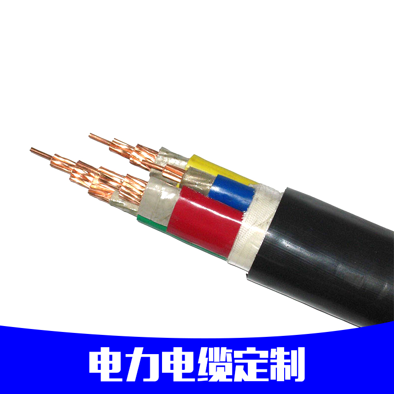 电力电缆定制图片/电力电缆定制样板图 (3)