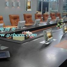 供应广州2016新款实木多媒体液晶屏电动升降会议桌