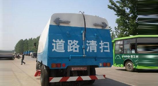 10方国四道路清扫车,全自动清洗机扫地车