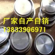 井冈山20G焊接堵头图片