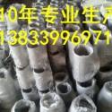 安远优质等径铝三通dn80*6图片
