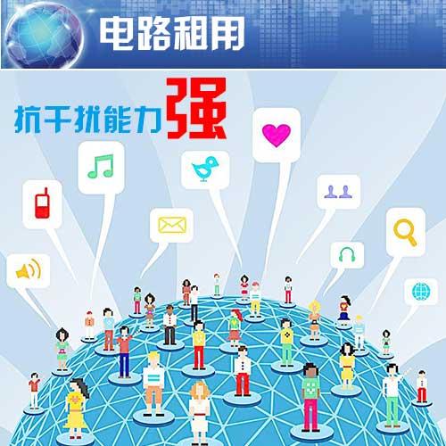 广州到北京点对点电路租用图片