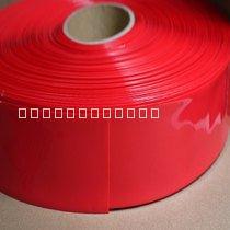 供应灯饰专用超薄彩色PVC热缩套管