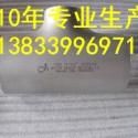 吉水12cr1mov三通60*5图片