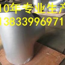 供应用于建筑管道的遂和L360Q三通159*6 y型三通 水管三通专业生产厂家 优质法兰式三通现货批发价格