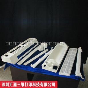 汇通三维打印厂家供应手板制作图片