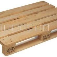 供应木托盘,木托盘生产厂家,出口木托盘价格,木托盘厂家直销