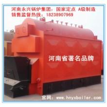 河南永兴锅炉集团供应1吨卧式手烧生物质蒸汽锅炉 环保高效 价格合理批发