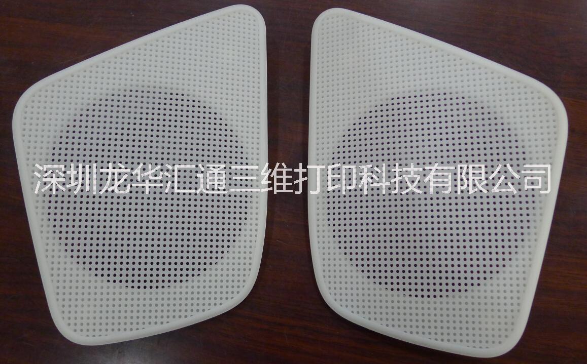 广东专业3D打印来图定制广州手板模型