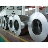 佛山武钢硅钢生产厂家-佛山武钢硅钢厂家最新报价-佛山武钢硅钢优质供应商