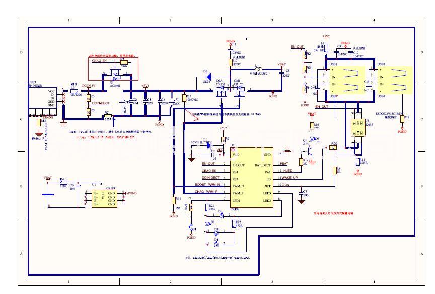 带数码管显示的软件三合一单片机方案,主控芯片cr198